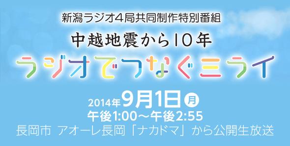 スクリーンショット 2014-08-29 12.10.39