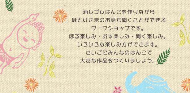 スクリーンショット 2015-07-21 23.24.34