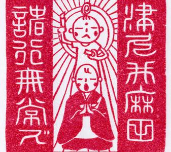 logo2_red